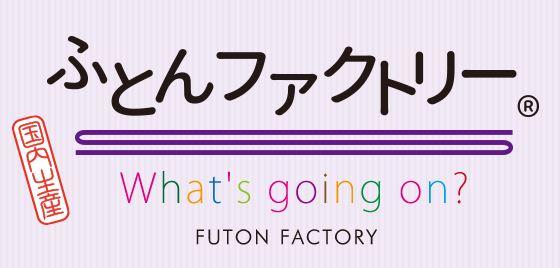 四国繊維販売ロゴ